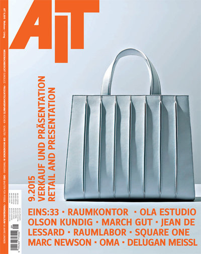 Small ait sept2015 cover