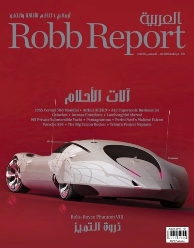 Small robb report arabia august2018