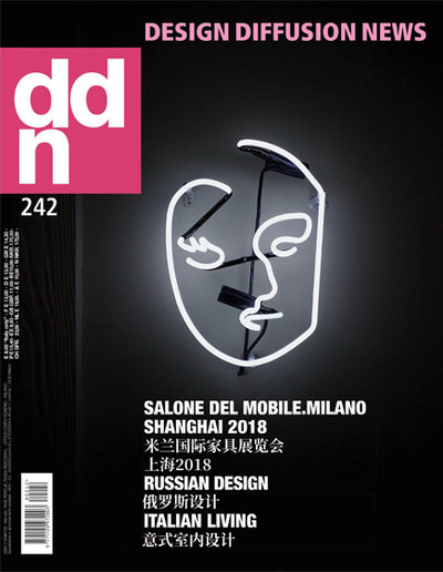 Small ddn cover