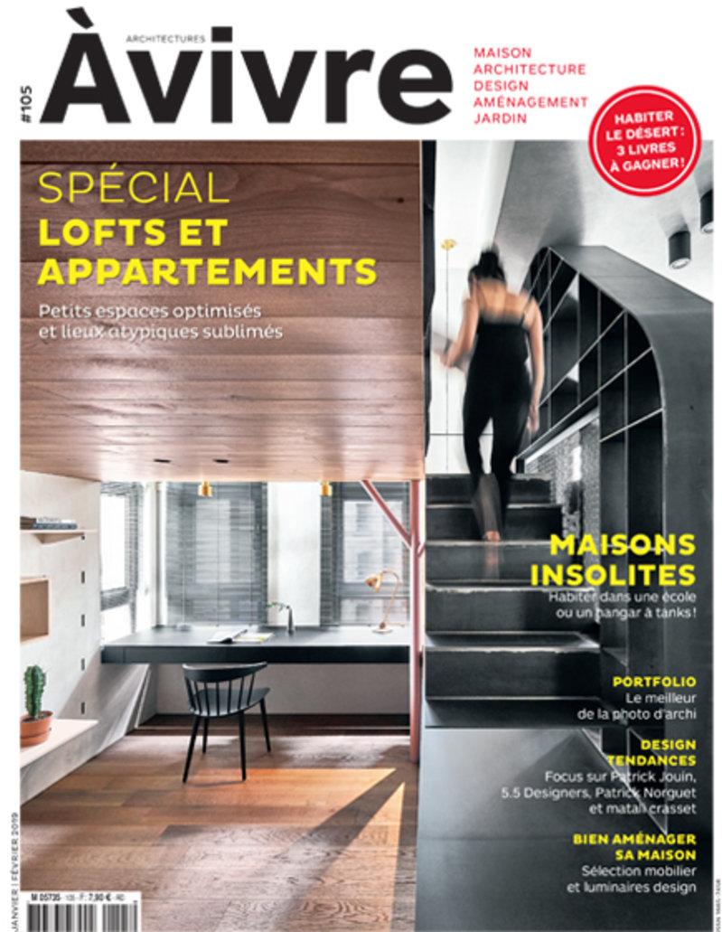 v2com newswire, design | architecture | lifestyle - Media coverage
