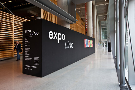 Press kit | 748-16 - Press release | Expo LINO au Centre de design de l'UQAM - Centre de design de l'UQAM - Évènement + Exposition - Photo credit: Michel Brunelle