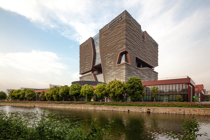 Press kit | 661-23 - Press release | World Architecture Festival Awards 2014 shortlist announced - World Architecture Festival (WAF) - Competition - Xi'an Jiaotong-Liverpool University Administration Information Building - Aedas