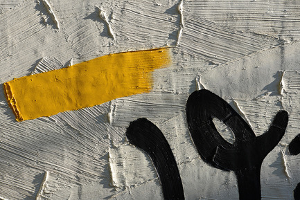 "Press kit | 924-02 - Press release | Vincent van Gogh Foundation  Rehabilitation, extension. - Fluor Architecture - Institutional Architecture - entrance gate_Detail_©Bertrand Lavier ""Vincent""_2014 - Photo credit: ©Hervé Hôte"
