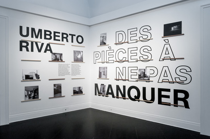 Press kit | 756-09 - Press release | Rooms You May Have Missed: Umberto Riva, Bijoy Jain - Centre Canadien d'Architecture (CCA) - Event + Exhibition - Installation view.  © CCA, Montréal.