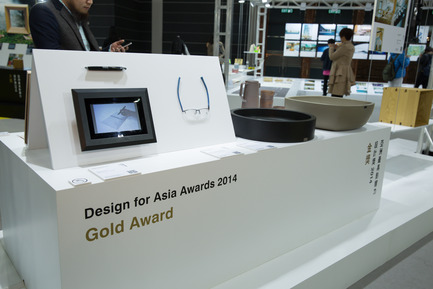 Press kit | 1173-03 - Press release | Recognises Asia's Design Excellence & Honours Outstanding Design Giants - DFA Awards 2014 - Hong Kong Design Centre (HKDC) - Competition - DFA Awards Exhibition 2014 - Photo credit: Hong Kong Design Centre-DFA Awards