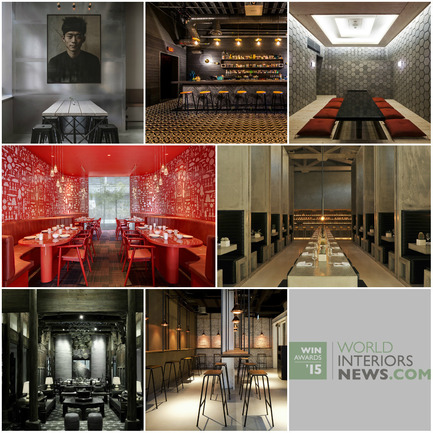 Press kit | 1124-06 - Press release | Shortlist announced for the World Interiors News Awards 2015 - World Interiors News - Commercial Interior Design - World Interiors News Awards 2015 <br>Restaurant Category Shortlist (Part 2 of 2)<br><br>Top row, left to right: <br>   USINE by Design by Richard   Lindvall<br>   COYO TACO by    Urban Robot   Associates Inc. <br>Sushi Restaurant Rei by 07BEACH<br><br>Middle row, left to right: <br>   Tunglok Xihe by Formwerkz<br>   Workshop by SOMA<br><br>Bottom row, left to right: <br>   Yunhui by Beijing Newsdays   Architectural Design Co., Ltd.<br>Smack by DesignLSM - Photo credit: Various