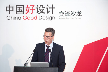 Press kit | 1696-04 - Press release | New award for product innovation: the launch of China Good Design - China Good Design - Competition - Enrico Brandt, Head of the Section for Cultural Affairs of the Embassy of the Federal Republic of Germany in Beijing - Photo credit: Amoysen