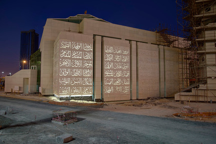 Press kit | 964-03 - Press release | A world-wide unique facade made of LUCEM light transmitting concrete in Abu Dhabi - Lucem Lichtbeton - Institutional Architecture - Photo credit: LUCEM