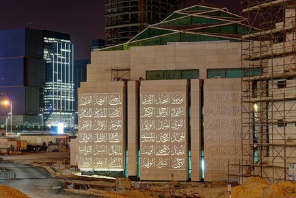 Press kit | 964-03 - Press release | A world-wide unique facade made of LUCEM light transmitting concrete in Abu Dhabi - LUCEM GmbH - Institutional Architecture - Photo credit: LUCEM