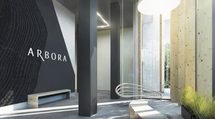 Press kit | 1867-01 - Press release | ARBORA takes root in Griffintown - LSR GesDev and Sotramont - Residential Architecture - Lobby 1 - Photo credit: Hùma Design