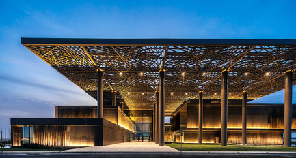Press kit | 1028-06 - Press release | LEAF Awards 2015: winners announced - LEAF International - Competition -  Public Building of the Year<br>Tabanlioglu Architects Melkan Gursel & Murat Tabanlioglu<br>Project: Dakar Congress Center<br>  - Photo credit:   Arena International