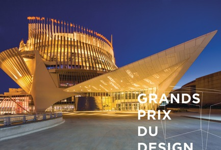 Press kit | 673-13 - Press release | Discover the best projects of the industry of design and architecture at the 9th edition of theGrands Prix du Design - Agence PID - Event + Exhibition -   Gala 9th edition of the Grands Prix du Design<br>Architects: Menkès Shooner Dagenais Letourneux Architectes & Provencher_Roy + Moureaux Hauspy Design - Photo credit: Stephane Groleau