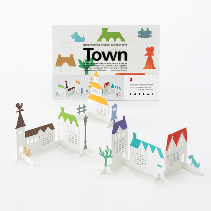 "Press kit | 902-05 - Press release | World Design Rankings - A' Design Award and Competition - Event + Exhibition - 2015 ""Town"" Calendar by Katsumi Tamura - Photo credit: Katsumi Tamura"
