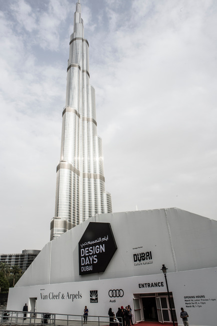 Press kit | 1604-06 - Press release | Design Days Dubai Completes It Fifth And Most Successful Edition To-Date  - Design Days Dubai - Event + Exhibition - Design Days Dubai outside tent (with Burj Khalifa) - Photo credit: Design Days Dubai