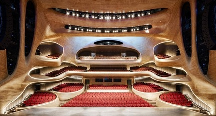 Press kit | 2013-03 - Press release | Winner announcements for the WAN Education, Sport in Architecture & Performing Spaces Award 2016 - World Architecture News Awards (WAN AWARDS) - Commercial Architecture -  WAN Performing Spaces Award 2016 Winner  - Photo credit:   Harbin Opera House by MAD Architects © Hufton+Crow © Adam Mørk