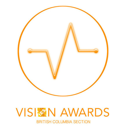 Press kit | 2124-01 - Press release | The Illuminating Engineering Society of British Columbia announces its 'Vision Award' winners for 2016 - IESBC - Lighting Design - IES Vision Awards Logo<br> - Photo credit: IES