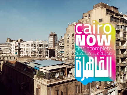Press kit | 1834-10 - Press release | Dubai Design Week 2016 Announces 'Iconic City: Cairo Now! City Incomplete' - Dubai Design Week - Event + Exhibition - Cairo Now! A City Incomplete - branding visual - Photo credit: Dubai Design Week