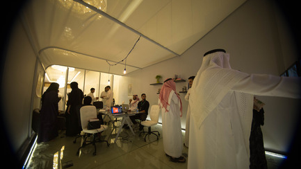 Press kit | 1652-02 - Press release | Saudi Design Week Completes Its Third And Most Successful Edition To-Date - Saudi Design Week - Event + Exhibition - Interior Shot of banafsajeel Exhibition<br>  - Photo credit: Muzna Qamar, SDW 2016