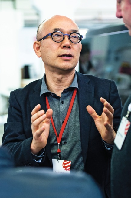 Press kit | 1696-13 - Press release | Red Dot Award: Product Design 2017 – Names of first jurors announced - Red Dot Award - Competition -  Red Dot juror Prof. Dr. Ken Nah<br>  - Photo credit:  Red Dot