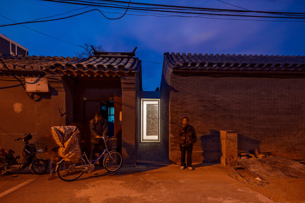 Press kit | 2264-01 - Press release | Tea House in Hutong - Arch Studio - Commercial Interior Design - Entrance - Photo credit: Wang Ning