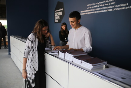 Press kit | 1834-13 - Press release | Design Days Dubai Completes its Sixth and Most Successful Edition in its New Location, d3 - Design Days Dubai - Event + Exhibition - DDD2017_Front Desk - Photo credit: Image Courtesy of Design Days Dubai