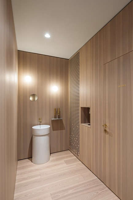 Press kit | 2274-02 - Press release | Telegraf 7 - BEHF Architects - Commercial Architecture -  Rest room  - Photo credit: Hertha Hurnaus
