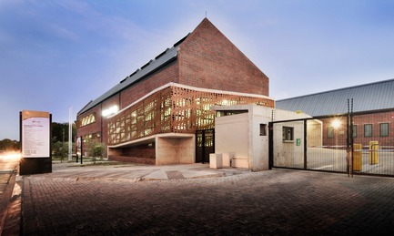 Press kit | 661-43 - Press release | World Architecture Festival 2017 – Day Two Winners Announced in Berlin - World Architecture Festival (WAF) - Competition - Ntsika Architects_Westbury Clinic - Photo credit: Completed Buildings Health