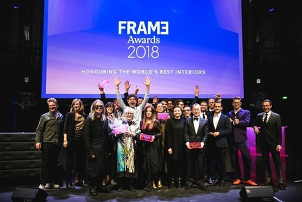Press kit | 3160-02 - Press release | Frame Awards 2018 Winners Announced In Amsterdam - Frame - Commercial Interior Design - Frame Awards Winners<br> - Photo credit: Presstigieux
