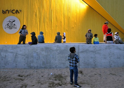 Press kit | 3256-01 - Press release | Nunavik's New Cultural Centre Opens Its Doors - Blouin Orzes architectes - Institutional Architecture - Children playing in the front of the building<br> - Photo credit: Blouin Orzes architectes