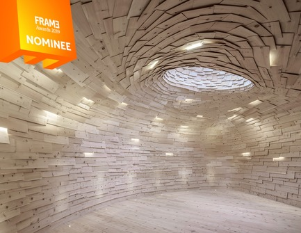 Press kit | 3160-03 - Press release | Announcing the Nominees of the Frame Awards 2019 - Frame - Competition - Best Use of Craftsmanship <br> - Photo credit: BADL, Pedevilla Architects