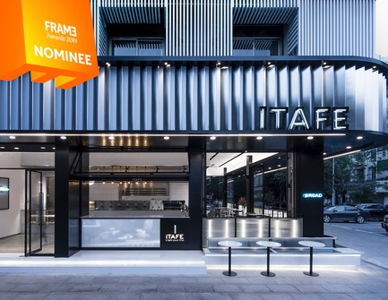 Press kit | 3160-03 - Press release | Announcing the Nominees of the Frame Awards 2019 - Frame - Competition - Bar of the Year<br> - Photo credit: ITAFE, ZHEJIANG Daylab Studio