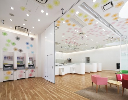 Press kit | 1071-01 - Press release | Architizer A+ Awards winners announced - Architizer - Competition - Sugamo Shinkin Bank / Shimura Branch -Emmanuelle Moureaux - Photo credit: Architizer