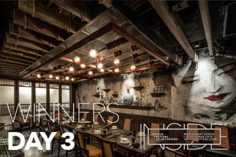 Press kit - Press release - World Interior of the Year 2014 announced: Hong Kong restaurant, formerly a bank vault for Chinese heirlooms, scoops top design award - INSIDE: World Festival of Interiors