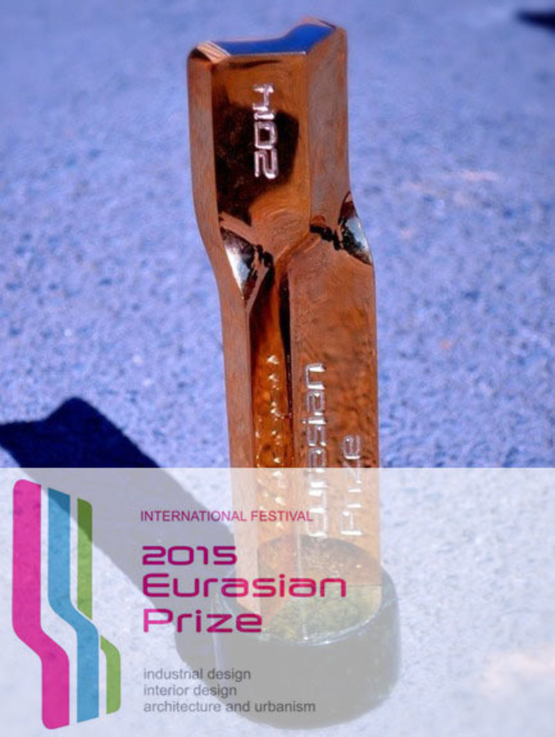 Newsroom - Press release - The Eurasian Prize 2015 now open for entries - The Eurasian Prize