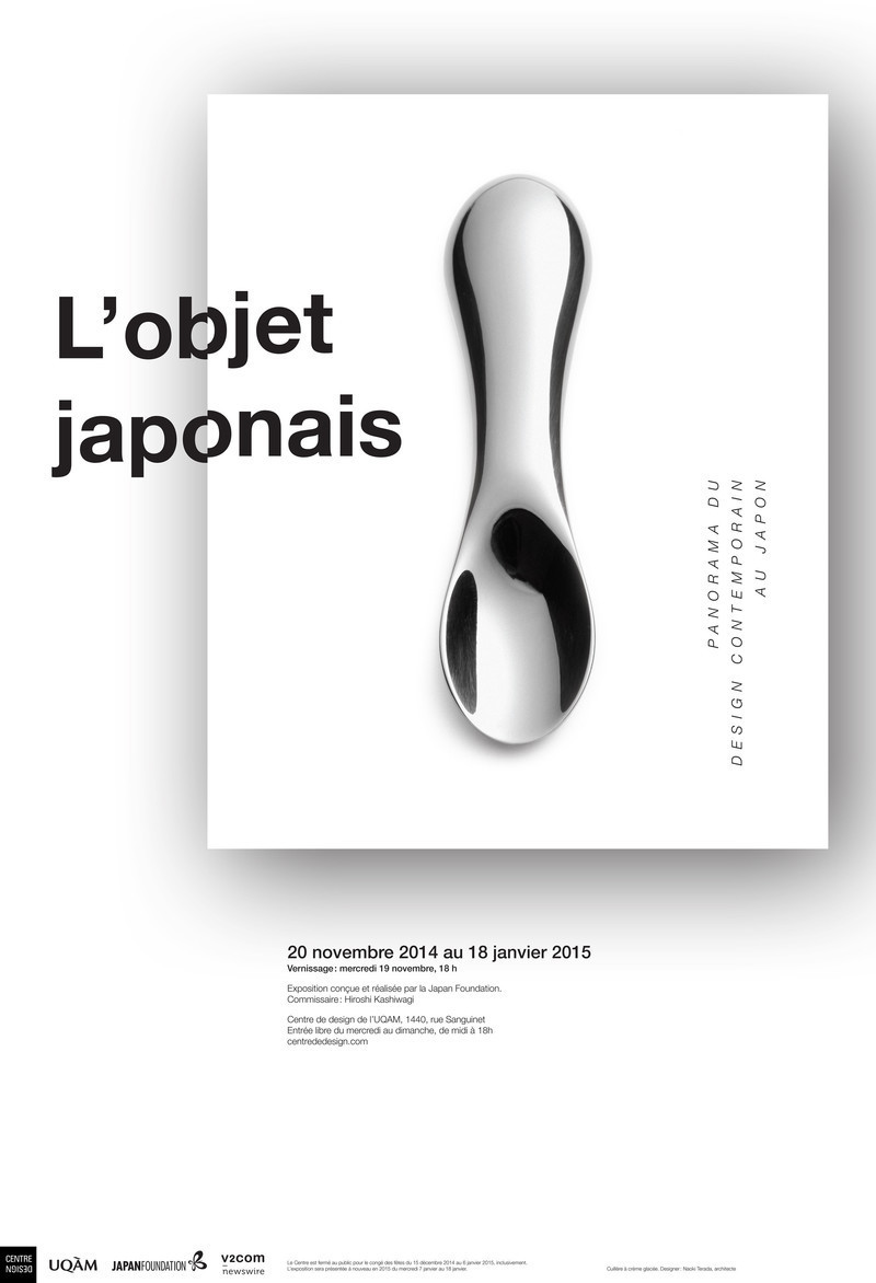 Newsroom - Press release - Japanese Design Today 100 - Centre de design de l'UQAM