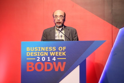 Press kit - Press release - Business of Design Week 2014 - Hong Kong Design Centre (HKDC)