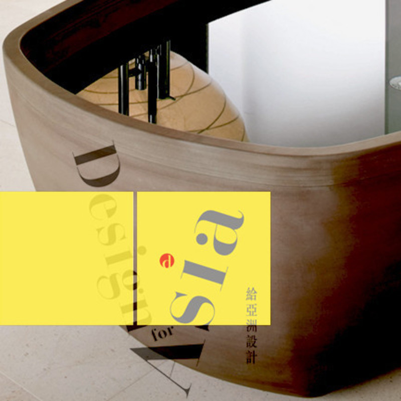 Newsroom - Press release - Recognises Asia's Design Excellence & Honours Outstanding Design Giants - DFA Awards 2014 - Hong Kong Design Centre (HKDC)