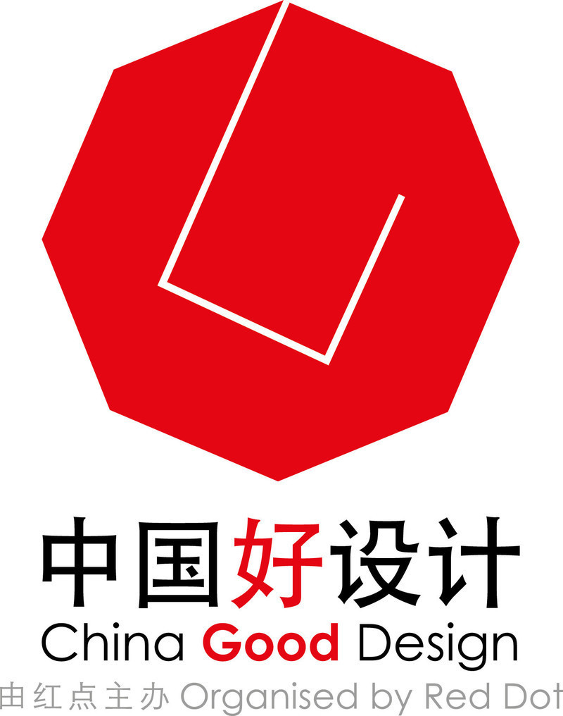 Press kit - Press release - New award for product innovation: the launch of China Good Design - China Good Design