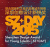 Press kit - Press release - Six Montréal teams in the running for the 2015 Shenzhen Design Award For Young Talents - Bureau du design - Ville de Montréal