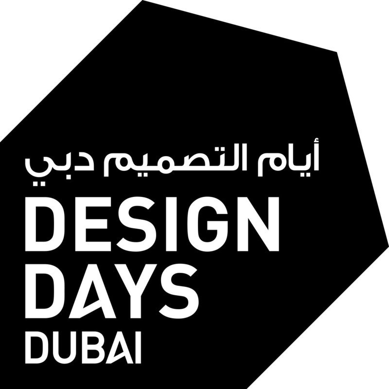 Press kit - Press release - Design Days Dubai Announces 2016 Edition - Design Days Dubai