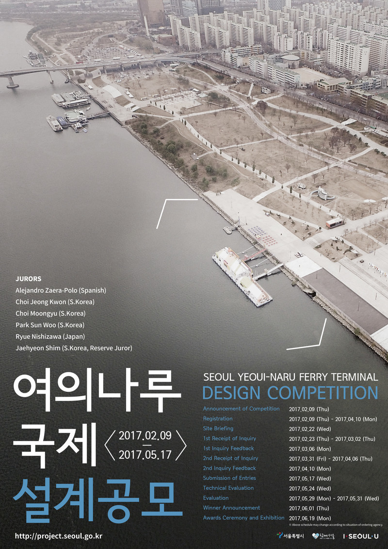 Press kit - Press release - Seoul Yeoui-Naru Ferry Terminal Design Competition - Seoul Metropolitan Government