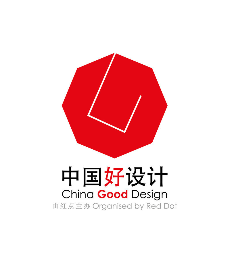 Press kit - Press release - China Good Design 2016 – last opportunity to take part - Red Dot