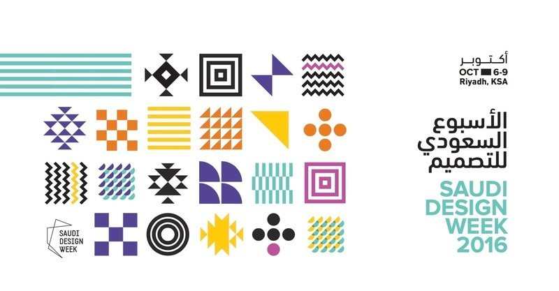 Press kit - Press release - Saudi Design Week 2016 - SAUDI DESIGN WEEK