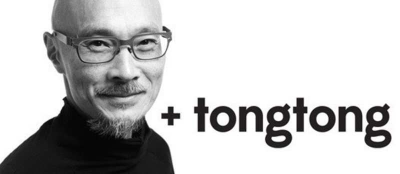 Newsroom - Press release - 3rd Uncle's John Tong launches new design studio, +tongtong - +tongtong