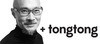 Press kit - Press release - 3rd Uncle's John Tong launches new design studio, +tongtong - +tongtong