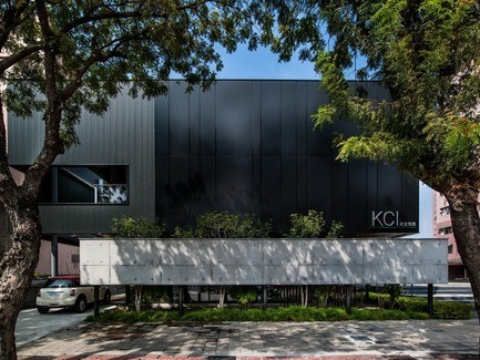 Newsroom - Press release - KCI Group Headquarters - Chain10 Architecture & Interior Design Institute