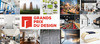 Press kit - Press release - And the laureates of the 7th edition of the Grands Prix du Design are… - Agence PID